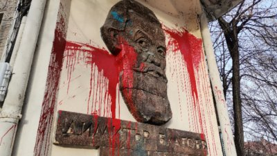 Оплискаха плочата на Димитър Благоев с червена боя