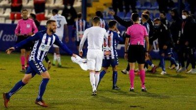Светът се подиграва на Реал, аматьори изхвърлиха Кралете за Купата