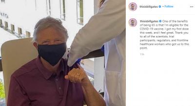 Бил Гейтс се ваксинира срещу Ковид-19