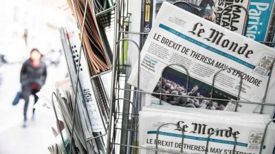 """Гугъл"" се договори с френските медии да им плаща"
