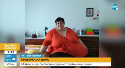 300-кг сливналийка съветва - пазете се от ментета за отслабване