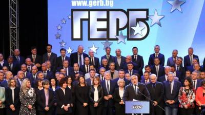 ГЕРБ започва номинирането за народни представители