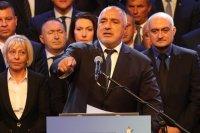 снимка 1 Борисов: Като се почувствам виновен, давам оставка и ако народът не ме върне, си стоя у нас
