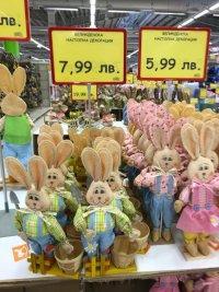 снимка 1 Смях в Lupa.bg: Народът се чуди и се мае какво празнува - Коледа, Баба Марта или Великден (СНИМКИ)