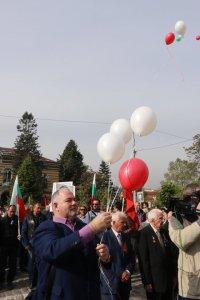 снимка 5 Вижте кои политици уважиха Деня на Европа в София (ГАЛЕРИЯ)