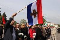 снимка 7 Вижте кои политици уважиха Деня на Европа в София (ГАЛЕРИЯ)