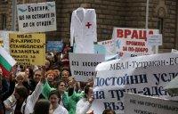 снимка 3 Лекари и медсестри протестират пред МС
