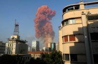 снимка 2 Шокиращи кадри от експлозията в Бейрут (ВИДЕО+СНИМКИ)