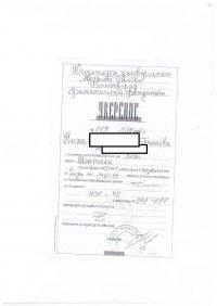 снимка 9 Само в Lupa.bg: Хаос във висшето образование заради стар закон и технически грешки