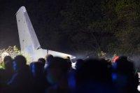 снимка 7 Потресаващи кадри от падналия самолет в Украйна (СНИМКИ И ВИДЕО)