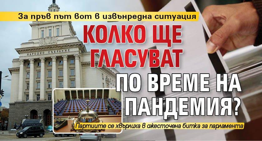 Само в Lupa.bg: Ето как Гранитски разкри плановете за коалиция БСП-ГЕРБ